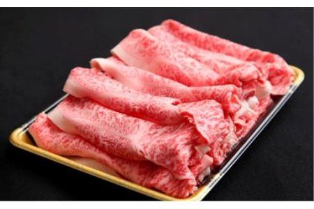 宮崎牛とろけるロース(約800g:倉薗牧場)