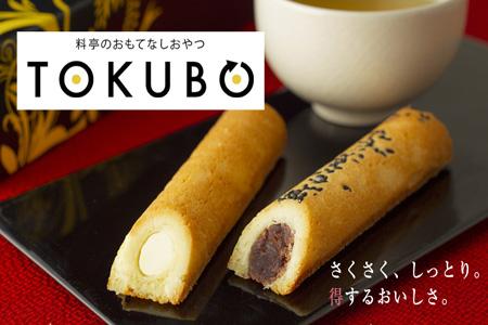 TOKUBO全8種セット(10本入り:オンザマーク)