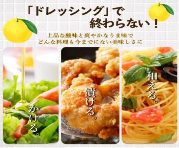 10-29 リピート確実★噂のミツイシ 日向夏ドレッシング★肉魚料理にもぴったり♪