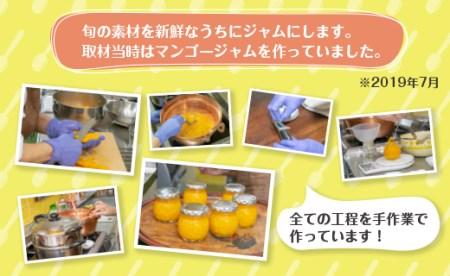 『ジャム工房ナチュラルキッチン』旬の3種のりんごジャム5本セット<1-104>