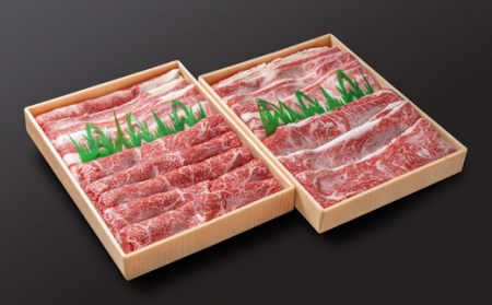 宮崎県有田牧場 黒毛和牛1.8kgモモ・バラスライス<1.5-96>