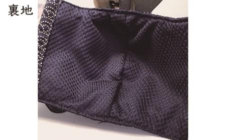 日本一の防具屋さんが作る「布製抗菌マスク」3枚セット<1-163>