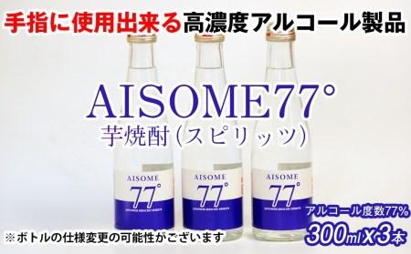 アルコール 代 用品