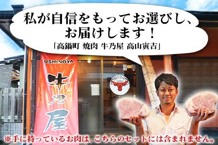 c440_tf <宮崎県産豚ももスライス4kg>2か月以内に順次出荷