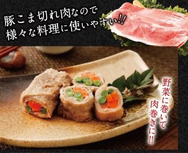 小分けで便利!10パックでお届け<宮崎県産豚肉5㎏切落し>※60日以内に出荷【C240】