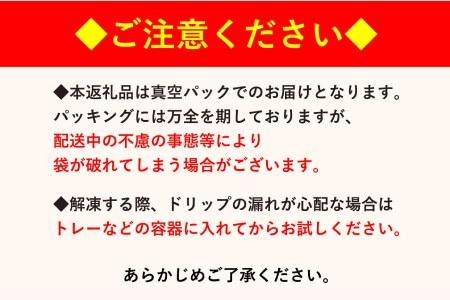 宮崎県産若鶏ムネ肉(1kg×4袋)合計4kg※60日以内発送【A161】