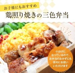 Aaa59-R38 宮崎県産若鶏もも肉(250g×10パック)&若鶏炭火焼(150g×1袋)【令和3年8月配送分】
