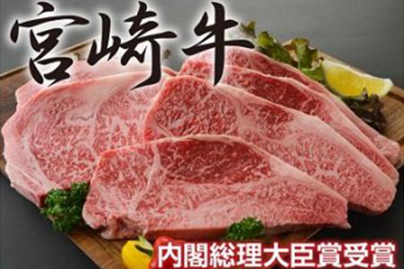 CD2 【最高級‼】宮崎牛ロースステーキ(4等級以上)