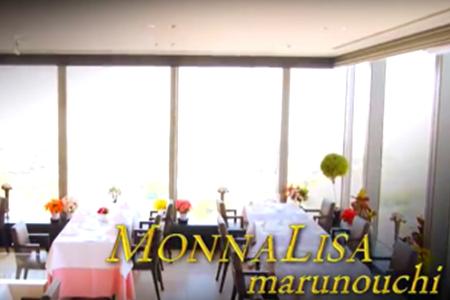 D8 「レストラン モナリザ」お食事券 ディナーBコース2名分 (サービス料込) グラスシャンパン付き