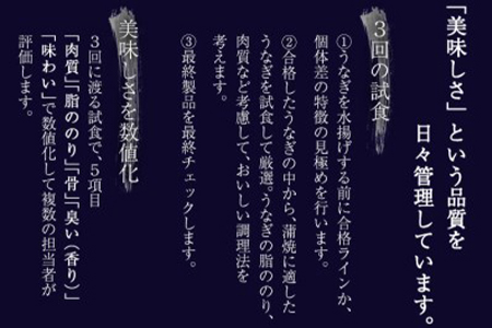 B128-FD 《父の日までにお届け!!》うなぎ蒲焼5尾(計700g以上)国産鰻(ウナギ・さんしょう・たれセット)
