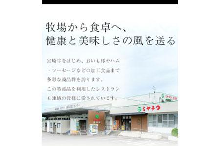A355 宮崎牛肩ローススライス(350g)