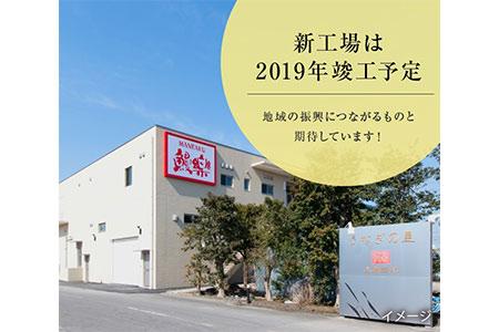 A363-d 【5月配送分】★大満足★うなぎ蒲焼(長焼2尾入)