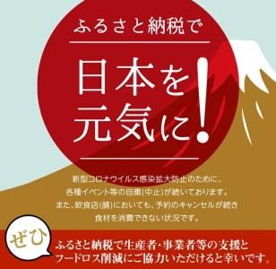 AC22 PREMIUM PORK尾鈴豚(ハム・ソーセージ)
