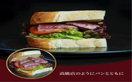 A-1 高千穂牛サーロインステーキ