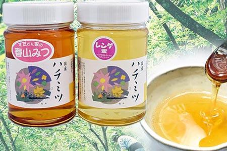 35 移動養蜂家 須田さんの自家採集はちみつ