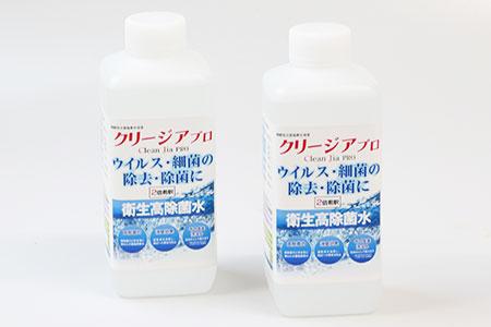 AA-278 除菌水 クリージアプロ 【1Lボトル×2本】【合計2L】 ウイルス 細菌 除去 微酸性次亜塩素酸水 2倍希釈用 消臭 除菌 ウイルス対策 手指 手にやさしいノンアルコール