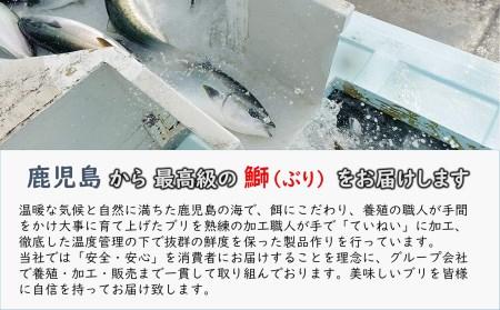 A1-4709/冷凍ぶり刺身(3個セット、18枚入り270g程度/個)