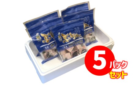 A1-4708/冷凍ぶりサイコロカット(5袋、500g程度/袋)