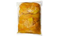 A1-2206/本場南国の人気商品!国産冷凍カットマンゴー