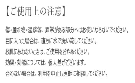 B2-3036/きんごきんごオールインワンジェル&マシロ フェイシャルウォッシングフォーム