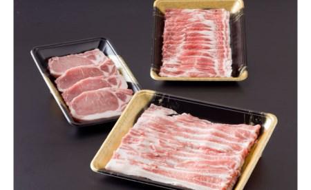 A-11 鹿児島黒豚ステーキしゃぶセット