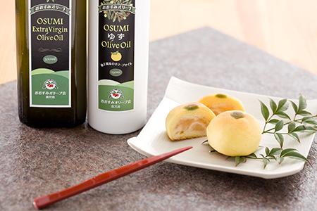 A-73 オリーブオイル&柚子和菓子セット