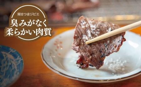 □【南さつまジビエ】鹿児島県南さつま産 猪(いのしし)肉 焼肉用900g