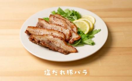 □【鹿児島県産】豚バラエティセット1.48kg(10食分)