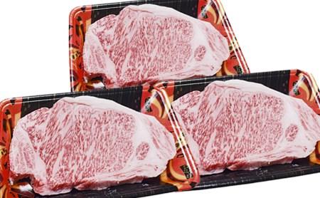 □【コロナに負けるな!お肉事業者応援企画】【鹿児島県産】A4ランク黒毛和牛ロースステーキ660g