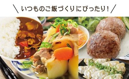 【鹿児島県産】特選豚肉コマ切れ1.5kg&豚ミンチ1.5kg(合計3kg)【訳あり・コロナ支援】