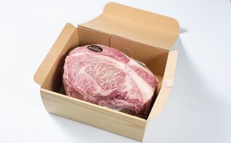 g4-001 【冷凍庫空きのある方限定】鹿児島和牛リブロース3kg以上