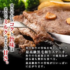 b0-086 <数量限定>鹿児島県産黒毛和牛ロースステーキ 計600g(約300g×2枚)