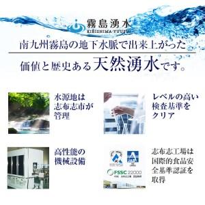 a5-008 天然シリカ水