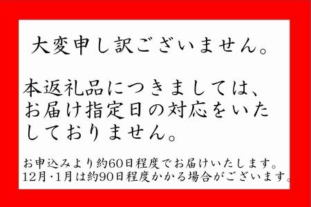 076-17 A5等級鹿児島県産黒毛和牛しゃぶしゃぶすき焼用厳選部位400g
