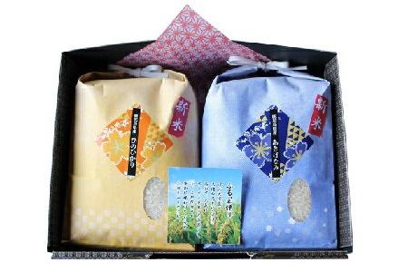 067-03 鹿児島県産米2種食べ比べセット