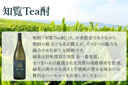 024-06 焼酎「知覧Tea酎」1.8L