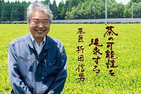 049-11 おりたの特別栽培知覧茶5本セット