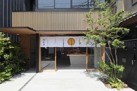 088-01 南九州市産冷凍焼き芋「さつまミライ」900g