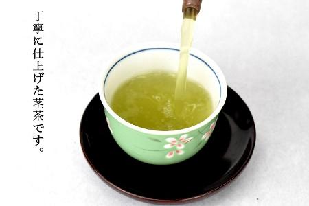 007-28 鹿児島県産茎茶「かりがね」1kg