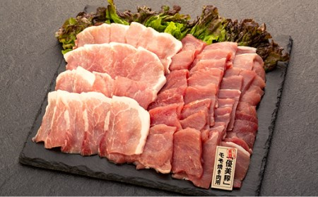 かごしま黒豚「優美豚」モモ焼肉1.2kg【季節商品】