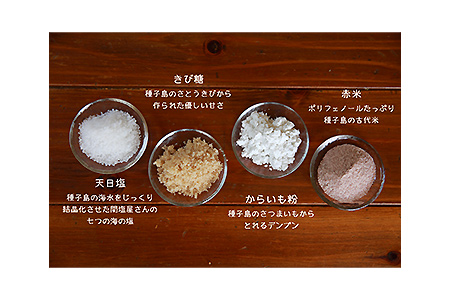 【2610-0341】たねがしまパンケーキミックス粉(赤米)6袋