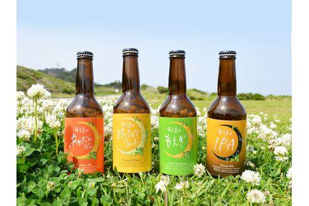 【2610-0294】種子島の素材を使ったクラフト地ビール3種6本セット