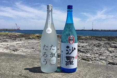 黒糖焼酎一升瓶2本セット(たかたろう・沙羅)C-⑤