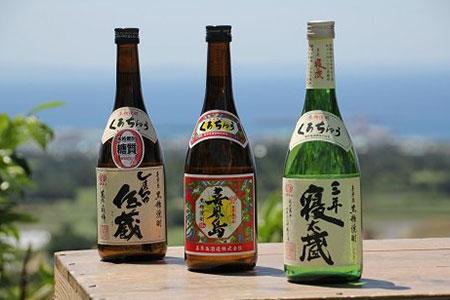 【喜界島酒造】黒糖焼酎3本セット(喜界島・しまっちゅ伝蔵・三年寝太蔵)C-⑦