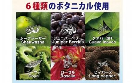 沖縄初のクラフトジン!!「まさひろオキナワジン」