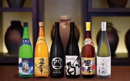 琉球泡盛「忠孝酒造」古酒・新酒の飲み比べ 1升瓶6本セット