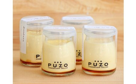 PUZOの三つ星ぷりん4個×2箱セット