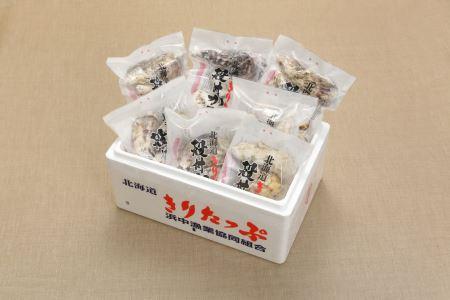 レンジでチン♪でお手軽に!北海道の冷凍殻付かき 21個  【90204】