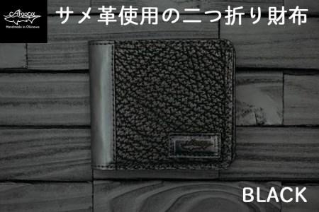 【cafooca /カフーカ】二つ折り財布/BLACK