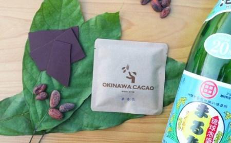 【OKINAWA CACAO】チョコレート4種 ギフトセット